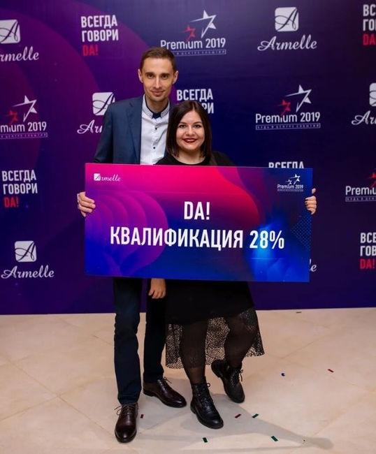 Лидеры Армель Алексей и Янина