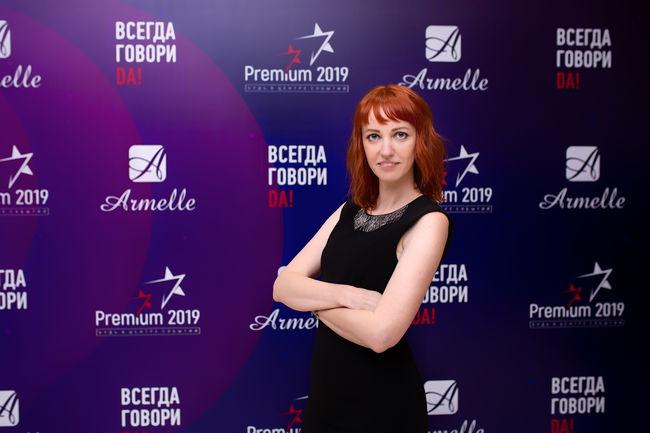 Лидеры Армель Марина Борьянова